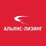 ЗАО «Альянс-Лизинг»