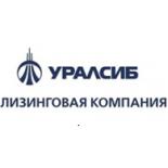 ООО «Лизинговая компания УРАЛСИБ»