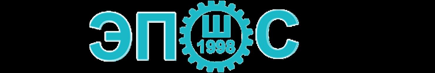 Завод «ЭПОС» – Липецк | Производство и продажа профилегибочного оборудования